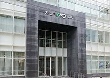 川口昌紀税理士事務所